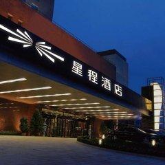 Starway Hotel Jiujiang Xunyang парковка