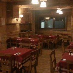 Отель Affittacamere Sottosopra Шарвансо гостиничный бар