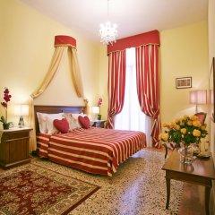 Hotel San Luca Venezia 3* Апартаменты с различными типами кроватей фото 7