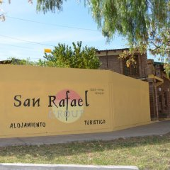 Отель San Rafael Group Сан-Рафаэль парковка