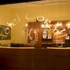 Hotel Corallo гостиничный бар