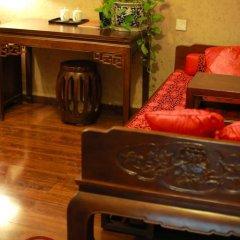 Palace Hotel Forbidden City 3* Номер Делюкс с различными типами кроватей фото 6