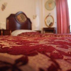 Отель a.d. Imperial Palace комната для гостей