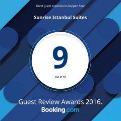 Отель Sunrise Istanbul Suites с домашними животными