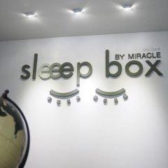 Отель Sleep Box By Miracle Бангкок спа фото 2