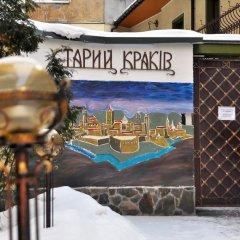 Гостиница Старый Краков Украина, Львов - 5 отзывов об отеле, цены и фото номеров - забронировать гостиницу Старый Краков онлайн бассейн фото 2