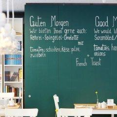 Отель Living Hotel Das Viktualienmarkt by Derag Германия, Мюнхен - отзывы, цены и фото номеров - забронировать отель Living Hotel Das Viktualienmarkt by Derag онлайн питание