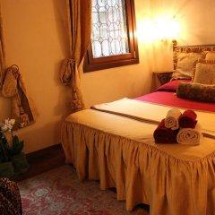 Отель Corte Dei Servi Италия, Венеция - отзывы, цены и фото номеров - забронировать отель Corte Dei Servi онлайн комната для гостей фото 2