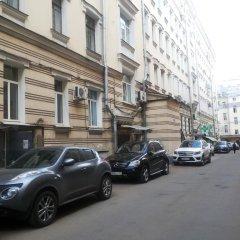 Отель Меблированные комнаты Brizal Москва парковка