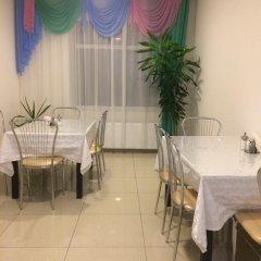 Mini hotel Nadejda питание фото 2