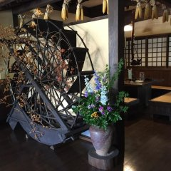 Отель Seifuso Минамиогуни питание фото 2
