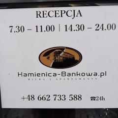 Отель Kamienica Bankowa Residence Познань питание