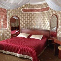 Hotel Serpanok комната для гостей фото 5