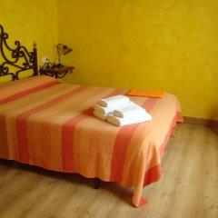 Отель Apartamentos La MontaÑa Тресвисо комната для гостей фото 2