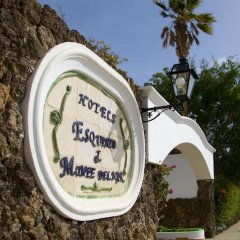 Отель Aparthotel Esquinzo Y Monte Del Mar