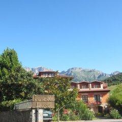 Отель Posada Laura фото 16