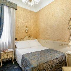 Hotel Montecarlo 3* Номер категории Эконом фото 2