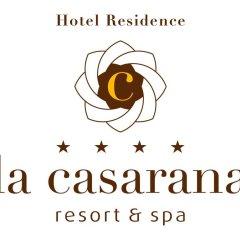 Отель La Casarana Resort & Spa Италия, Пресичче - отзывы, цены и фото номеров - забронировать отель La Casarana Resort & Spa онлайн с домашними животными