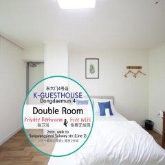 Отель K-GUESTHOUSE Dongdaemun 4 2* Стандартный номер с двуспальной кроватью