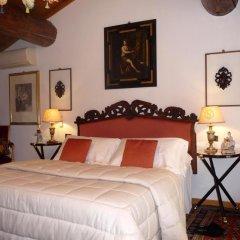 Отель Country House Casino di Caccia Стандартный номер с различными типами кроватей