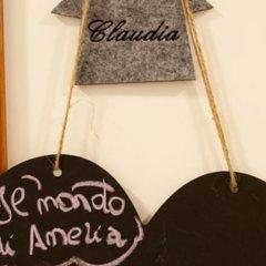 Отель Il Mondo Di Amelia Италия, Рим - отзывы, цены и фото номеров - забронировать отель Il Mondo Di Amelia онлайн удобства в номере фото 2