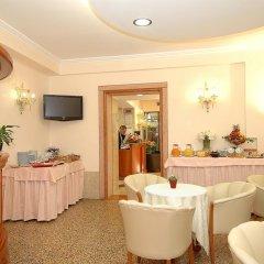 Отель Da Bruno Италия, Венеция - отзывы, цены и фото номеров - забронировать отель Da Bruno онлайн питание фото 2