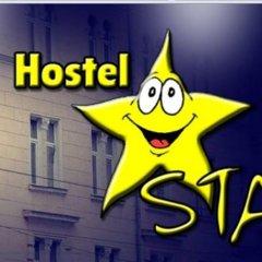 Star Hostel развлечения