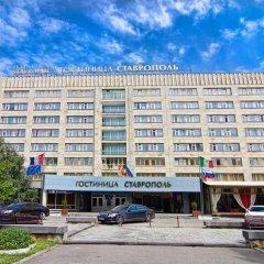 Гостиница Ставрополь парковка