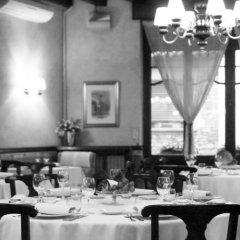Отель Fonda Ca la Manyana питание фото 3