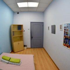 Fantomas Hostel комната для гостей фото 3