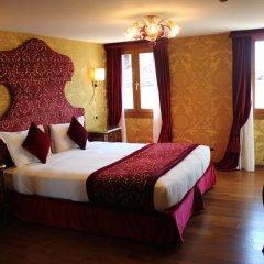 Hotel Casanova 4* Улучшенный номер