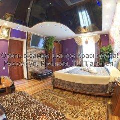 Гостиница Императрица Номер Делюкс с разными типами кроватей фото 33