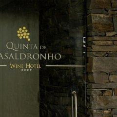 Отель Quinta De Casaldronho Wine Hotel Португалия, Ламего - отзывы, цены и фото номеров - забронировать отель Quinta De Casaldronho Wine Hotel онлайн спа