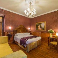 Hotel Casa Nicolò Priuli 3* Номер категории Эконом с различными типами кроватей фото 6