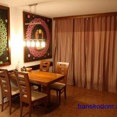 Отель Banskodom Болгария, Банско - отзывы, цены и фото номеров - забронировать отель Banskodom онлайн в номере