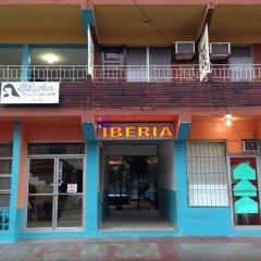 Hotel Iberia 3* Стандартный номер с различными типами кроватей