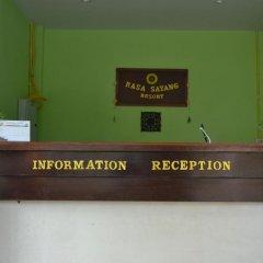 Отель Rasa Sayang Resort Ланта банкомат