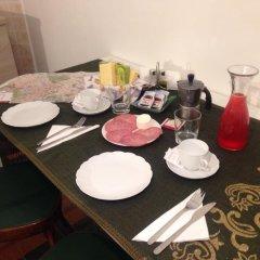 Отель St. John Apartment Италия, Рим - отзывы, цены и фото номеров - забронировать отель St. John Apartment онлайн питание