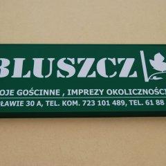 Отель Bluszcz спортивное сооружение