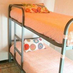 Отель Arc House Sevilla Номер категории Эконом с различными типами кроватей