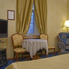 Гостевой Дом Рублевъ Улучшенный номер с различными типами кроватей фото 13