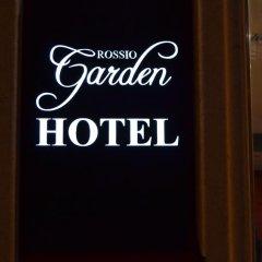 Rossio Garden Hotel спа