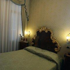 Hotel Ateneo удобства в номере