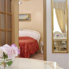 Бутик-Отель Аристократ 4* Представительский люкс с различными типами кроватей фото 12