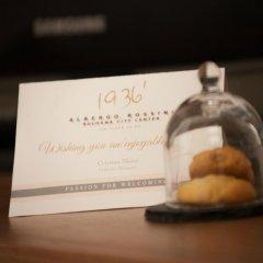 Отель Albergo Rossini 1936 Италия, Болонья - 7 отзывов об отеле, цены и фото номеров - забронировать отель Albergo Rossini 1936 онлайн питание