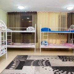 Гостиница Hostel Harmony Казахстан, Алматы - отзывы, цены и фото номеров - забронировать гостиницу Hostel Harmony онлайн сауна