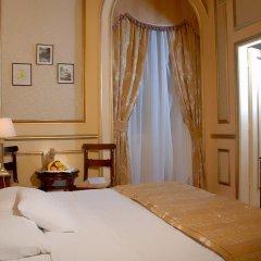 Paradise Inn Le Metropole Hotel 4* Улучшенный номер с различными типами кроватей