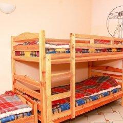 Хостел Х.О. Кровать в общем номере с двухъярусной кроватью фото 14