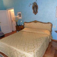 Отель Domus Urbana комната для гостей фото 4