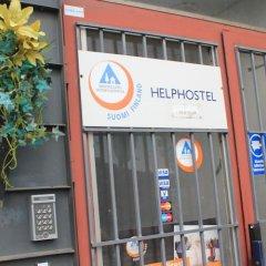 Отель Helphostel интерьер отеля фото 3